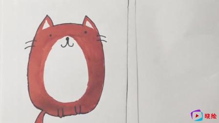 简笔画,一只发呆的大龙猫