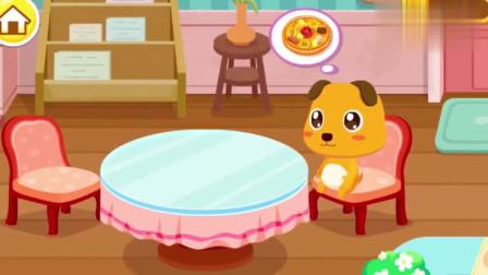 宝宝巴士:奇奇的咖啡厅迎来了一位客人,他点了一份披萨