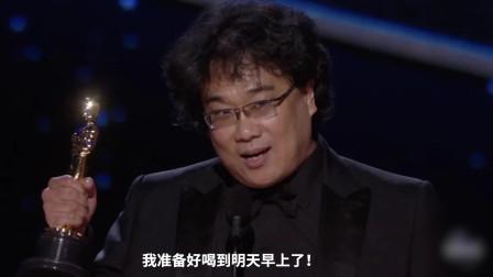 小金人拿到手软的韩国导演:奉俊昊