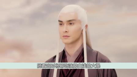 适合古装,更适合白发的男明星,东华帝君真是绝了