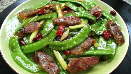 农家炒腊肠做法,荷兰豆翠绿清甜,腊肉醇香!吃一次忘不掉