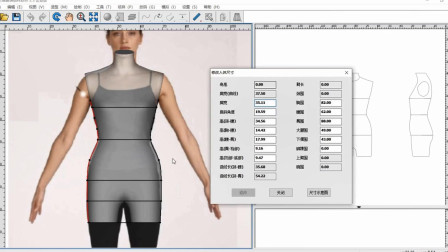 图易软件:软件功能演示