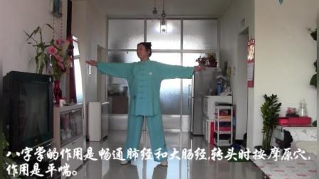 防疫情,多套气功功法动作组合居家锻炼'养肺功'