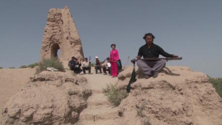 古琴首次与甘肃省非遗项目瓜州民歌,以实验性的音乐跨界联袂合奏,与瓜州县世界文化遗产锁阳城对话