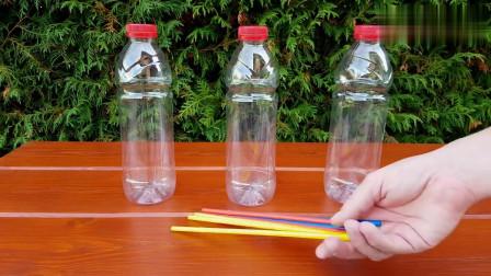 牛人制作:三个矿泉水瓶做一个不用电的反重力喷泉!