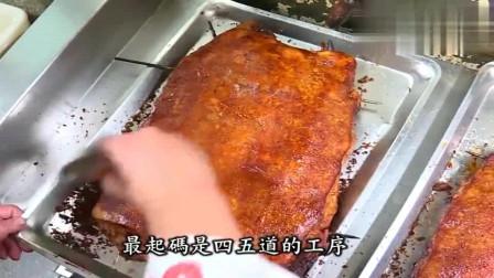 香港大厨把一大块肉做成烧腊,一刀剁开咔嗞爽翻!