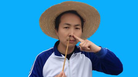 为什么筷子从右边鼻子插进去,还能从左边的鼻子出来?方法真简单