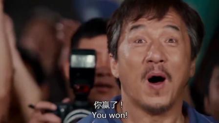 青出于蓝胜于蓝,终于成功了!冠军!