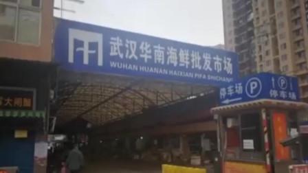 """最高法发文:""""华南水果海鲜市场确诊7例SARR的,8人发布的内容并非完全捏造,主观上并无恶意,予以宽容"""""""