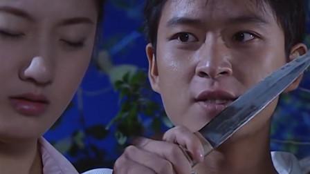 中国神探:情侣要一起殉情,哪料女孩突然反悔,男友却了