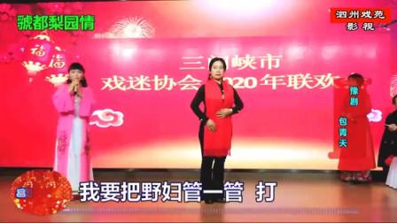 """豫剧《秦香莲》选段""""三对面"""" 刘青朱淑琴黄小红演唱"""