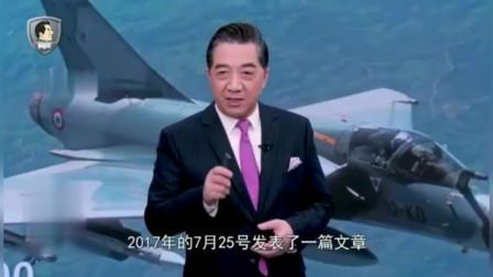 张召忠:印度空军在最近五年摔了多少架飞机?听局座分析