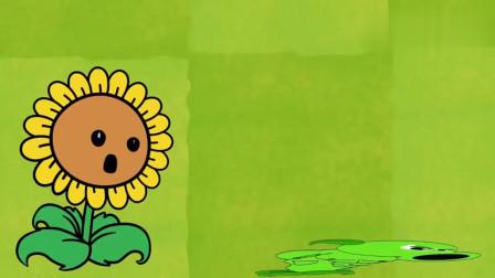 植物大战僵尸:僵尸好惨