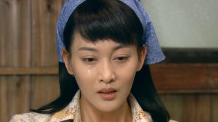 美君终于叫春云妈妈,还让她不要吃豆渣了,春云感动落泪