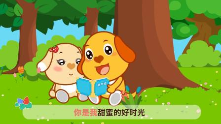 葫芦娃儿歌:和葫芦娃在一起 小朋友们喜欢和葫芦娃一起玩耍吗