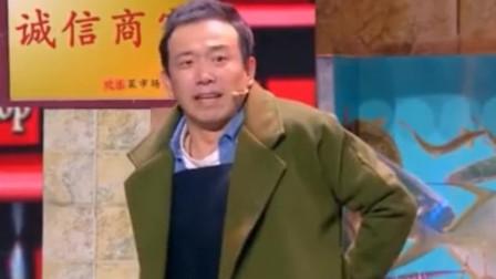 潘斌龙汪晴曹瑞精彩演绎小品《好尴尬》爆笑全场