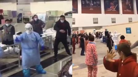 """医生患者一起跳广场舞、打太极拳,武汉方舱医院有点""""热闹""""!"""