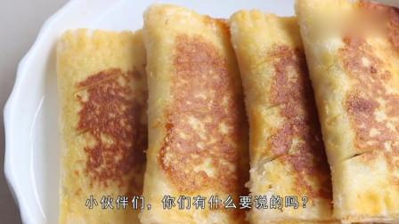 面包片版的苹果派,外焦里嫩还低糖低油,这样的早餐太值得推荐了