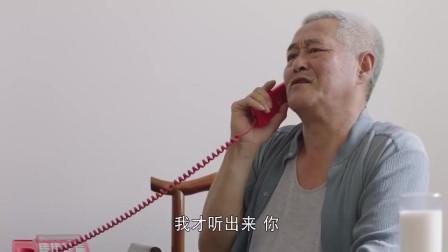 赵本山小品《打电话》