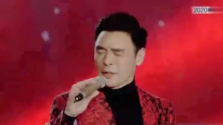 2020元宵晚会:钟镇涛经典再现《一生何求》,潇洒哥真的不显老
