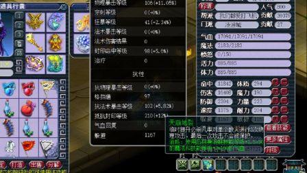 梦幻西游:老王上号惊喜发现,这个低调玩家属性竟吊打兽哥