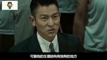 尔冬升拍《门徒》禁毒,刘德华携手古天乐,零片酬参演