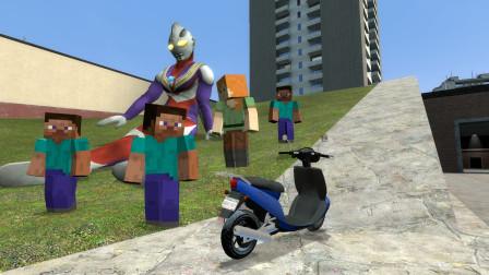 GMOD游戏迪迦真的能够取笑小风不能把摩托车骑上去吗?