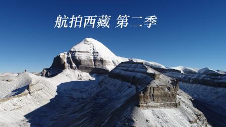 一个人耗时一年拍摄<航拍西藏>第二季45分钟