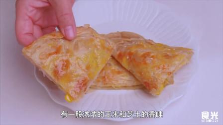 家常点心:加上红薯泥、玉米粒,这样做手抓饼比披萨还好吃