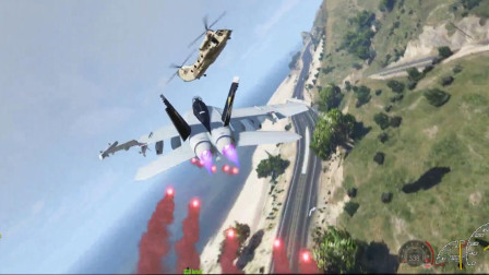 GTA5: 咆哮者电子战斗机就这样爆炸了