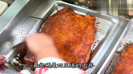 美食:香港大厨把一大块肉做成烧腊,一刀剁开咔嗞爽翻!