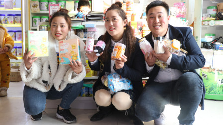 校园进城记2:老师带同学去奶粉店,小楠选了好多好吃的,太逗了