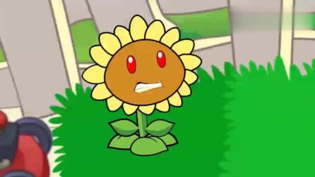 植物大战僵尸:僵尸逃跑了
