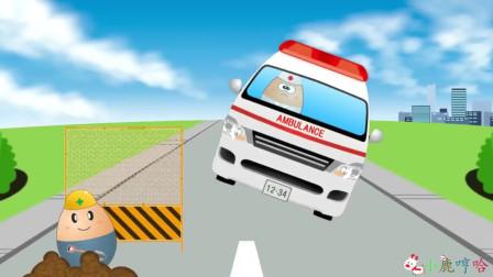 成长益智玩具,救护车行驶过程遇到障碍物,紧急机智处理!