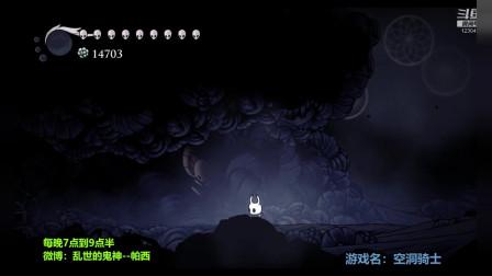 空洞骑士隐藏房间彩蛋 寻神者的记忆