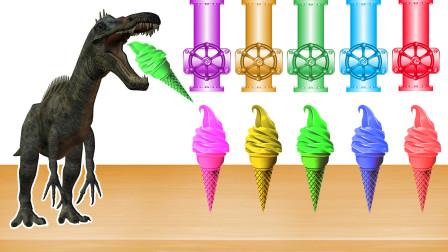 喜欢吃雪糕的恐龙 吃完也变成了彩色