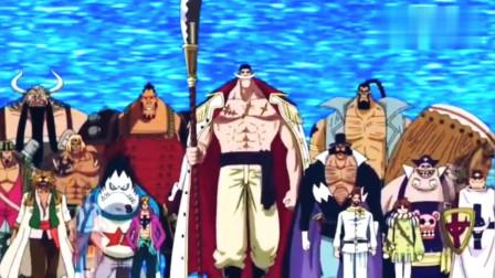 航海王:黑胡子偷袭白胡子海贼团,白胡子海贼团不幸战败!