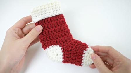 「钩针编织」看看如何用毛线钩织小袜子!