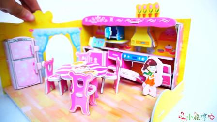 成长益智玩具,小公主的美丽厨房,新搭建过程!