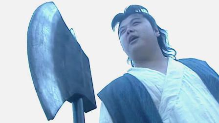 不愧是混世魔王,程咬金两斧子干败杨林手下,劫下几大箱黄金