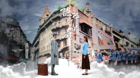 """隐形守护者:肖途日本留学两年归来,秘密潜伏成为一个""""汉奸""""!"""