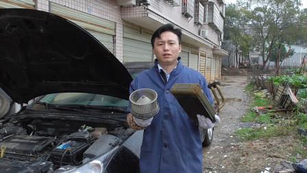 冬天汽车热空调效果不好,我们该如何检查呢?