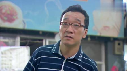 老师落魄了,买菜都挑挑剔剔不舍得,这可是在北京啊