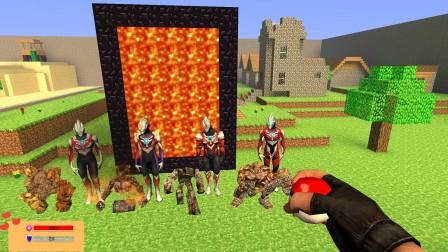 GMOD游戏小黑用精灵球抓的怪兽宠物欧布喜欢吗?
