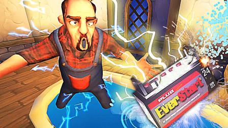 暴躁先生 我把蓄电池丢进了邻居的浴缸,把他电晕了! 屌德斯解说