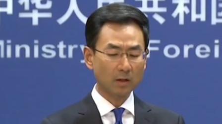 美国司法部起诉4名中国军人网络攻击,中方回应
