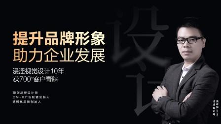 在泗阳做平面图文广告设计、网站建设、品牌策划找杨树林传媒就对了