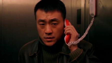 危情雪夜:电梯出故障,叫罪制造动静,没想到发生这种事