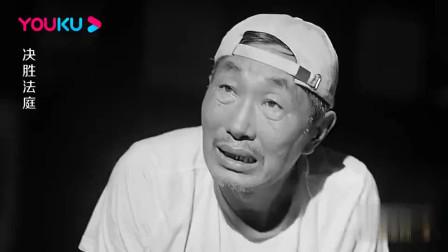 决胜法庭:铁荣光欲请邓凯文做辩护律师,向邓凯文讲述犯罪经过