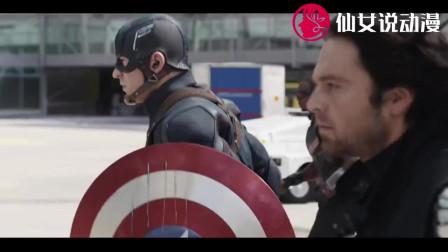 《美国队长》一个来自布鲁克林的小个子,原汁原味的美国英雄